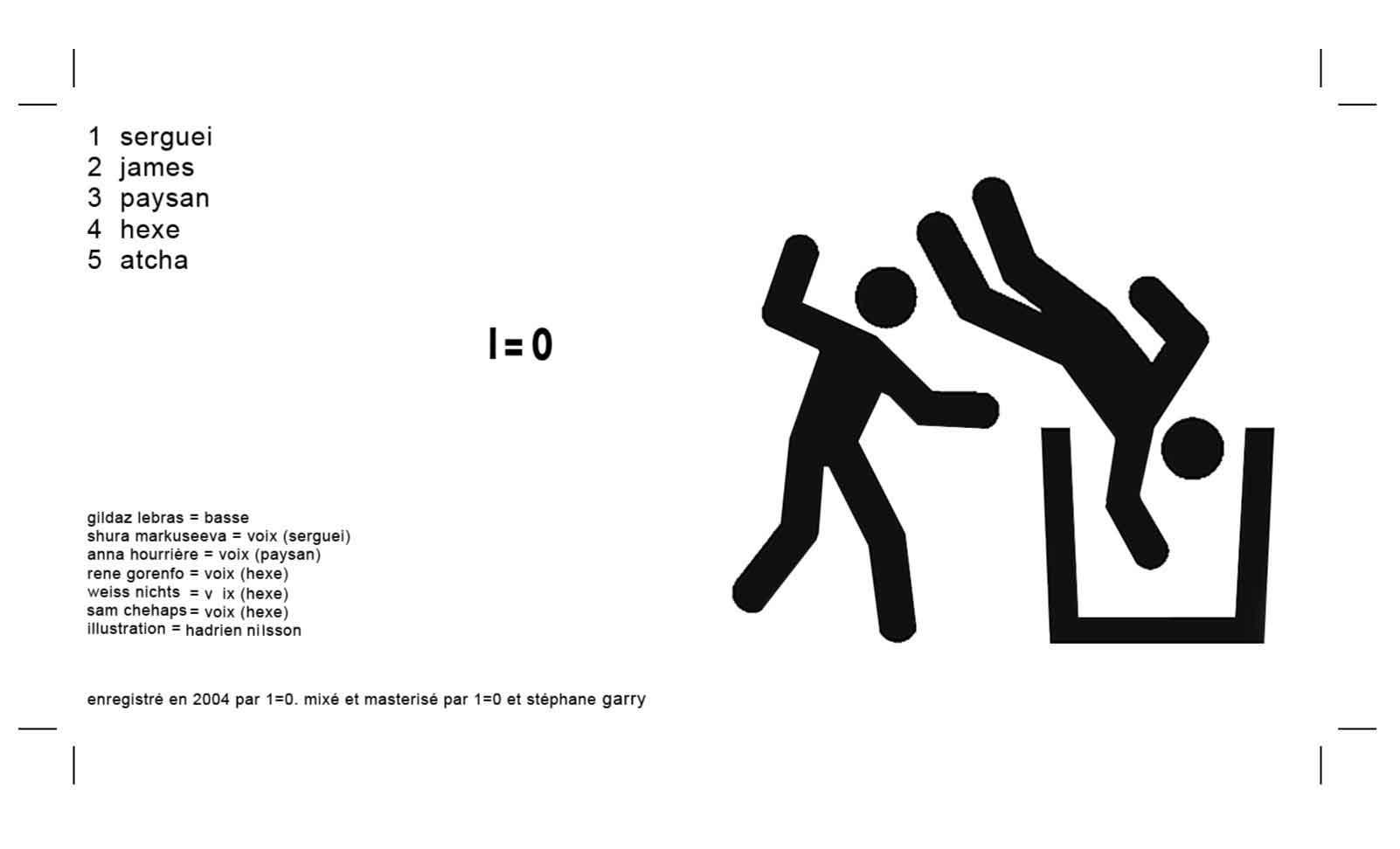 1 0 смотреть: